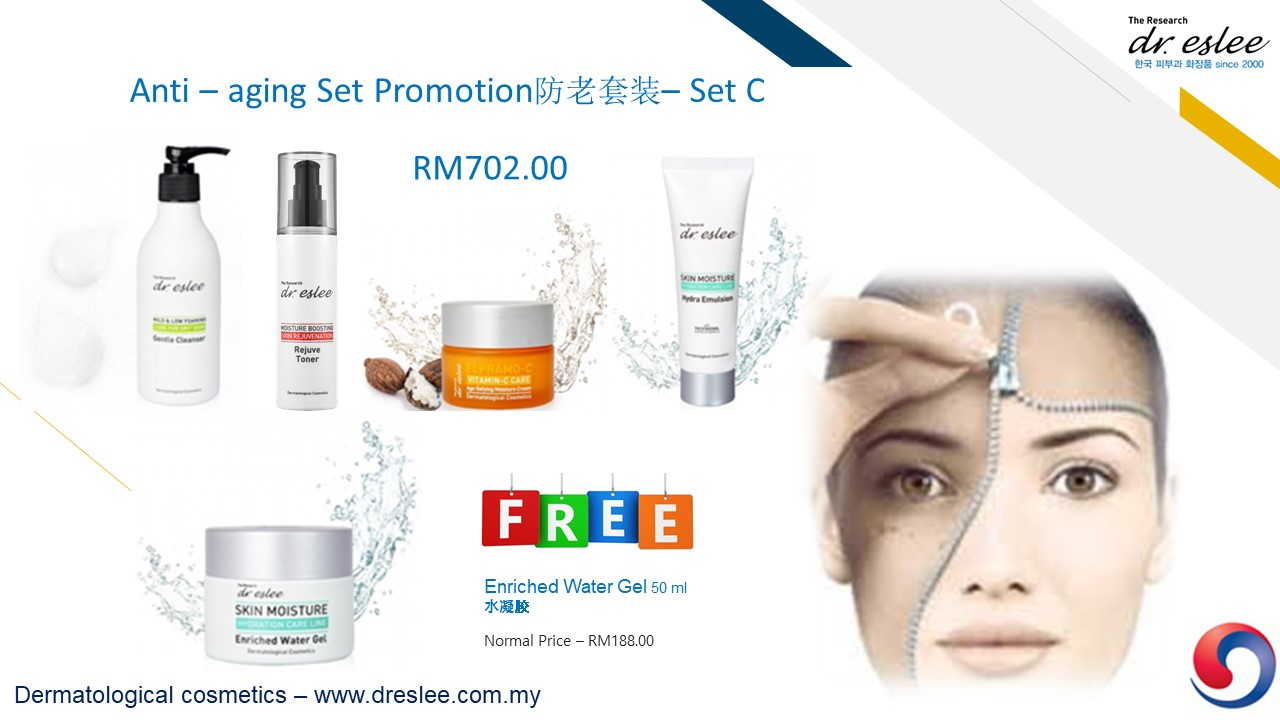 Anti Aging Promotion Set