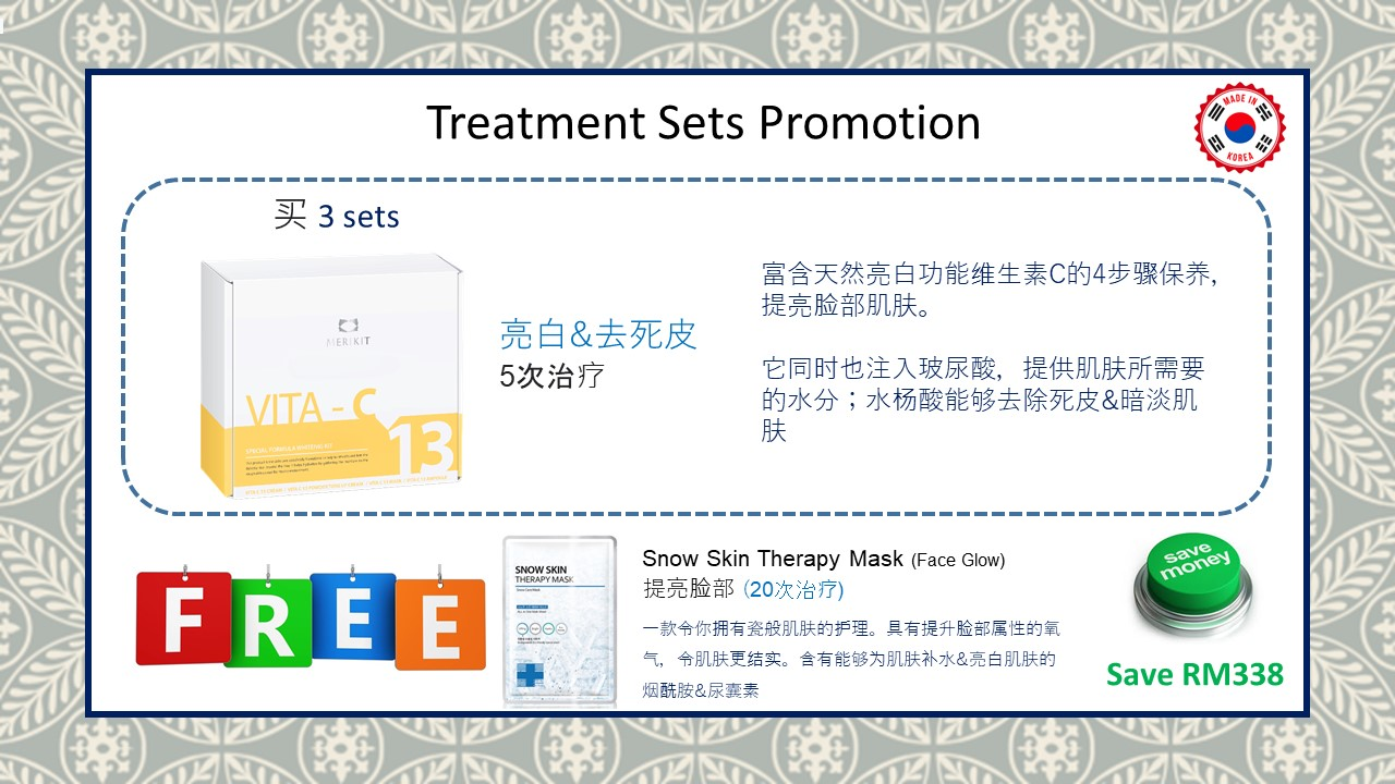 April 3 Vita C13 FOC Snow Care Skin Promotion