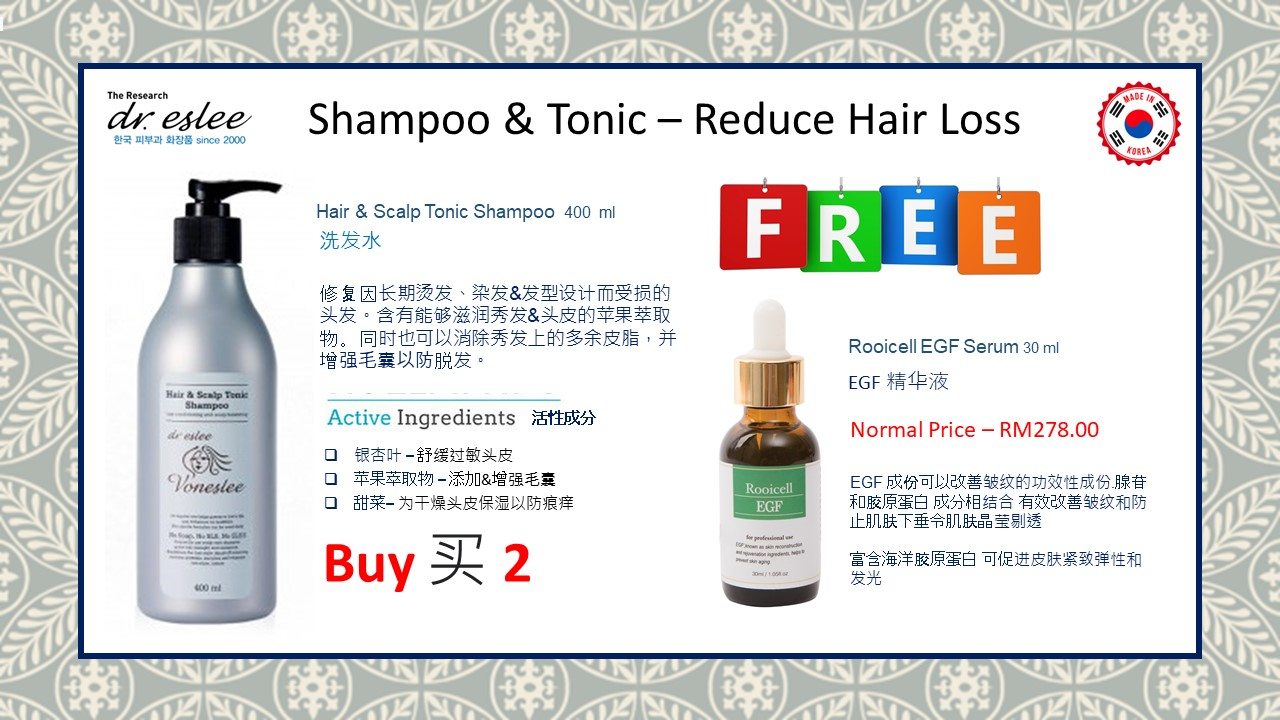April Promotion 2 Voneslee FOC EGF Serum