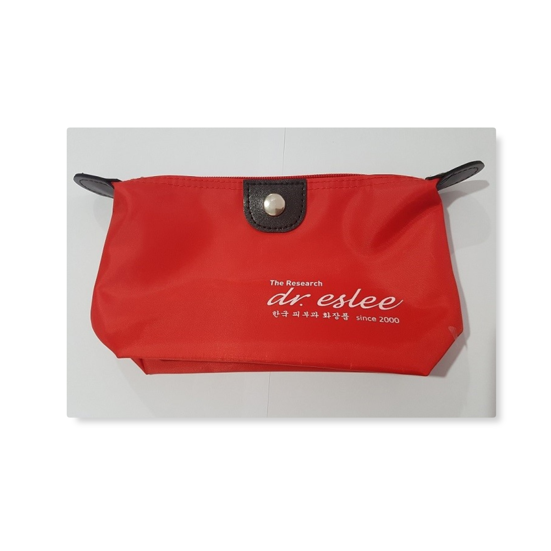 dr.eslee Premium Toiletries Bag