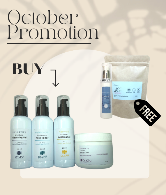 OCT Promotion - Dr.CPU Salon Trial Pack