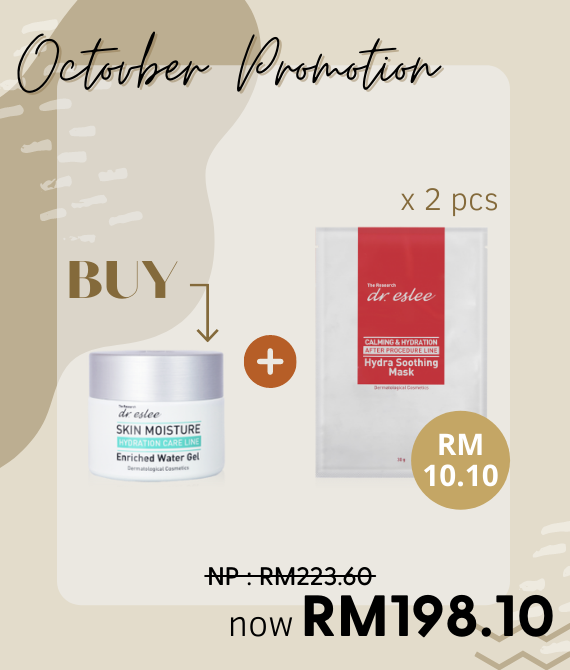 OCT Promotion - Enriched water gel & 2x Mask