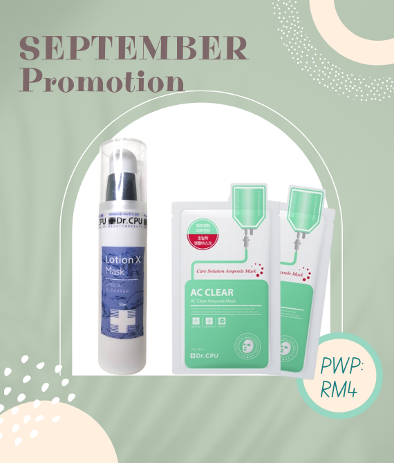 SEP Promotion - Lotion X (50ml) & Mask